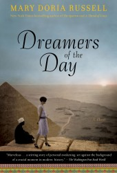 Dreamers of the Day pb cover
