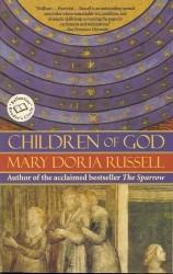 Children of God (Hardcover: Villard, 1998) (Paperback: Fawcentt Books, 1999)